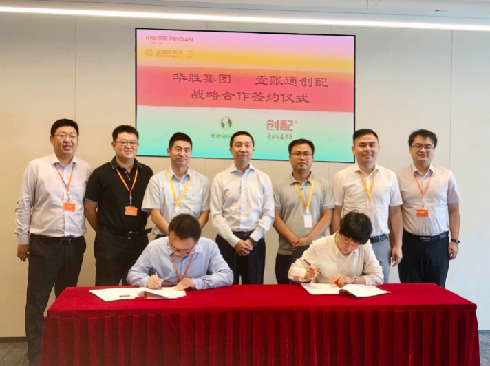 华胜集团携手金融壹账通创配平台共建优质汽车后服务